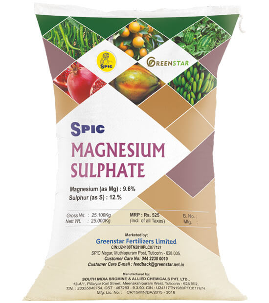 SPIC Magnesium Sulphate