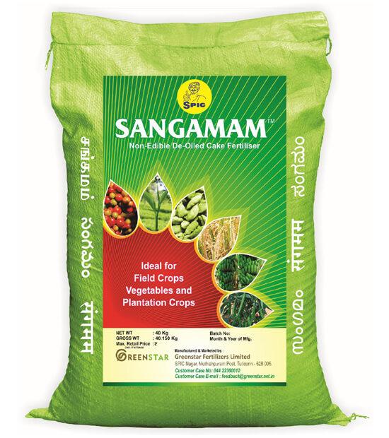 SPIC Sangamam